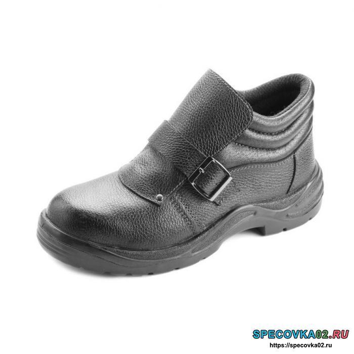 4af462596 Ботинки рабочие для сварщиков с МП ПУ/нитрильная резина купить ...