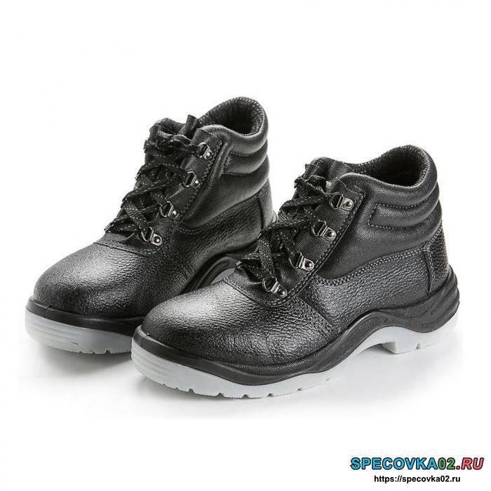 be01c9f6f Ботинки рабочие кожаные